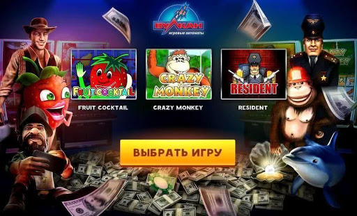 The official portal of the casino Volcano Vegas
