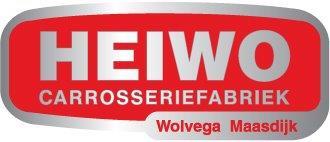 Heiwo-logo-maasdijk