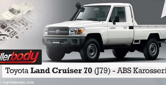 Toyota Land Cruiser 70 (J79) '2007