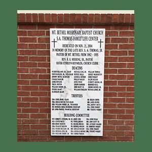 Dedication-Plaque-Mt-Bethel-Missionary-Baptist-Church