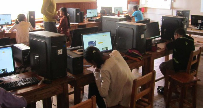 Le collège à l'heure du numérique
