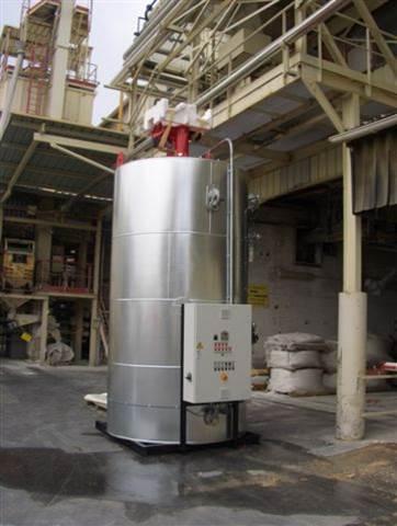 chaufferie  industrielle fluide thermique