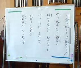 2016.02.07-宣べ伝えよう福音を01-600