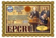 EA3FHP-EPCRU-1000