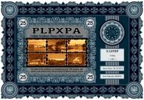 EA3FHP-PLPA-PLPXPA25