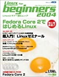 Linux magazine for beginners 2004