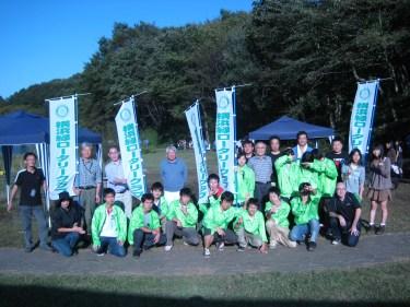 会報 奉仕活動特別号「緑区民まつり」 2011年10月16日