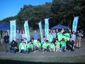 20111016_MidorikuminMatsuri_013