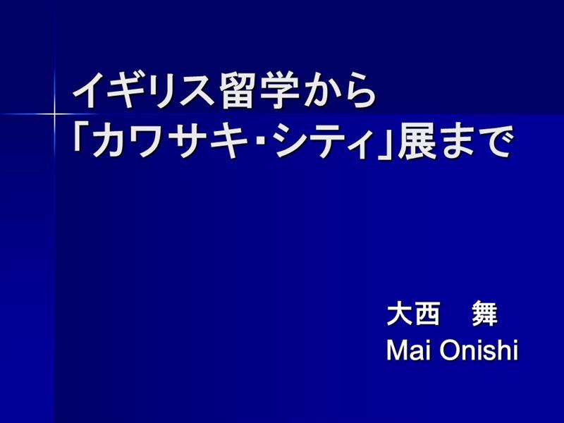 20131106_takuwa_001