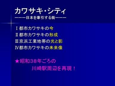 20131106_takuwa_019