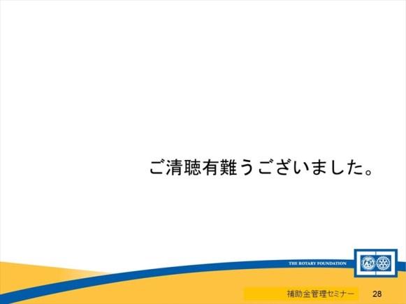 20140820_takuwa_033