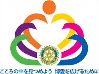会報 奉仕活動特別号「つづきミュージックビート」 2011年11月13日
