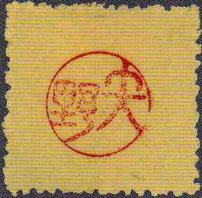 印鑑だけの矢野切手の誕生