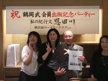 20170522_tsuruoka_032