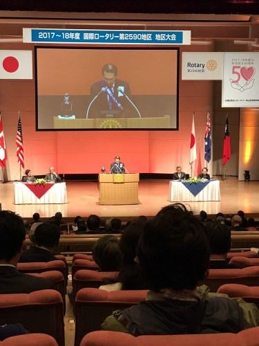 2017-18年度地区大会