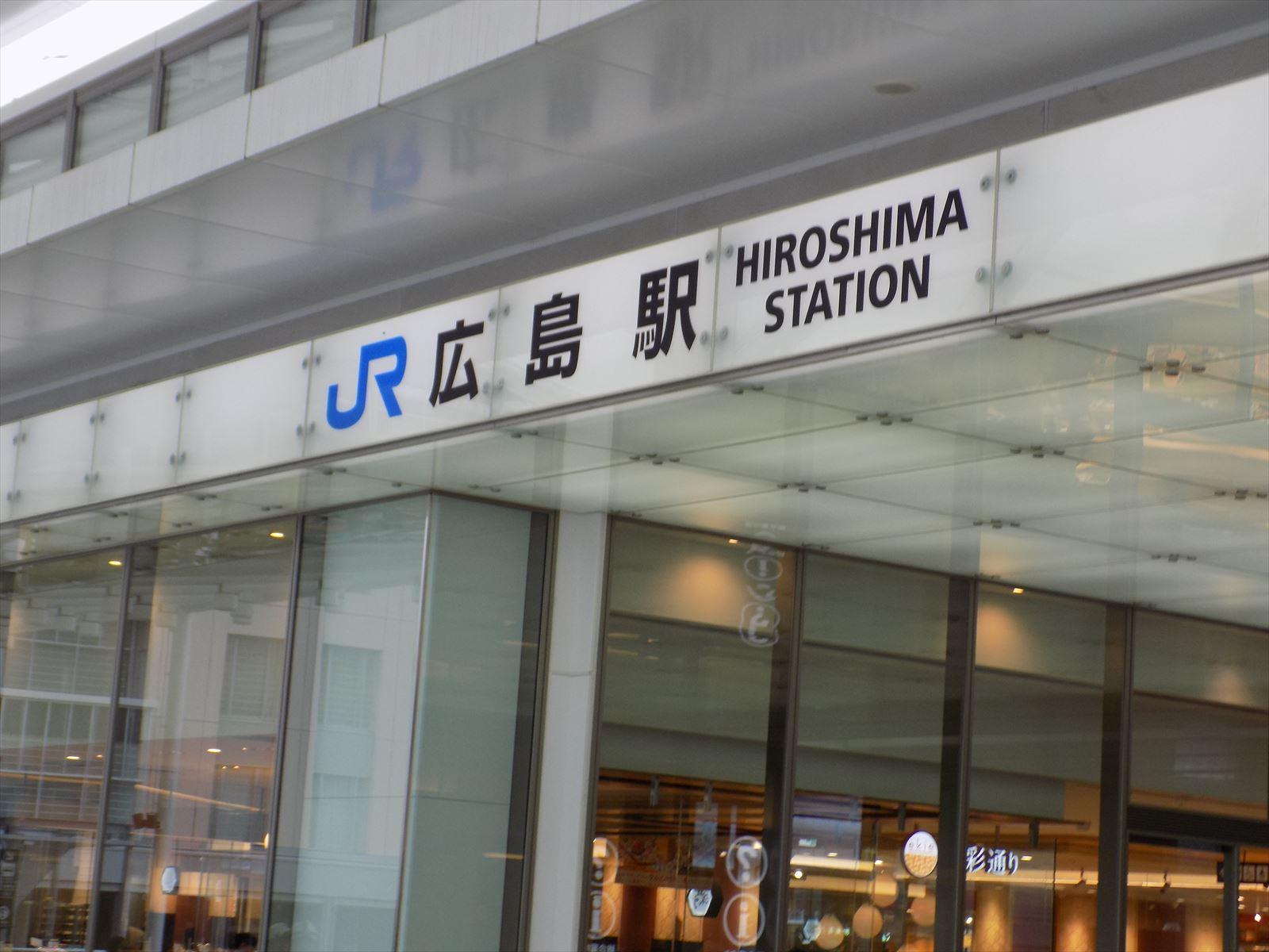 20180913_Hiroshima_048