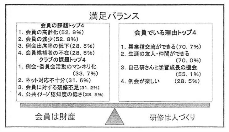 20181024_2348th_takuwa_05