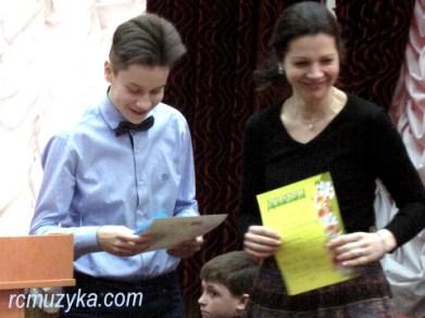 Кузнецова С.Ю. и Крецу Кирилл