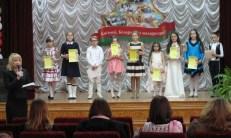 Участники конкурса