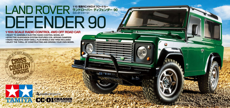 Tamiya Land Rover Defender D90 CC01