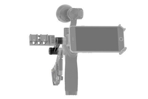 Straight Extension Arm