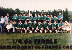 Cadets 1987-1988