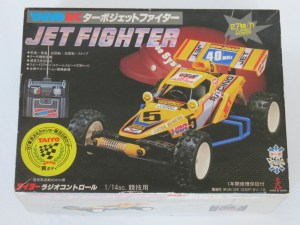 ForSaleTaiyoJetFighter001
