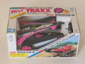 ForSale6TaiyoFastTraxx001