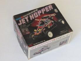 For-Sale-Taiyo-Jet-Hopper-002