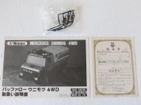 For-Sale-Nikko-Mercedes-Rally-Unimog-4WD-020