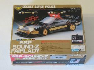 For-Sale-Nikko-Nissan-300ZX-Fairlady-SSP-Sound-001