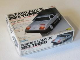 For-Sale-Nissan-Fairlady-Z-300ZX-Turbo-002b