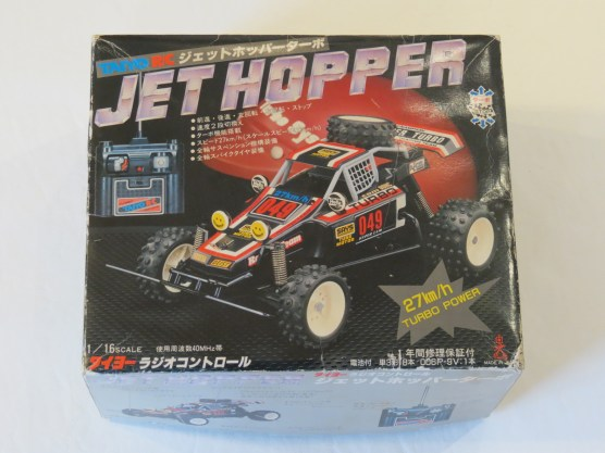 for-sale-7-taiyo-jet-hopper-001