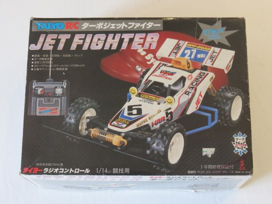 for-sale-5-taiyo-jet-fighter-001