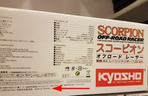 All Kyosho remakes are made in Taiwan. Not Japan.