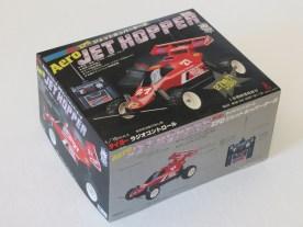 for-sale-2-taiyo-aero-jet-hopper-002