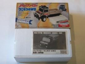 for-sale-2-nikko-mercedes-rally-unimog-4wd-003