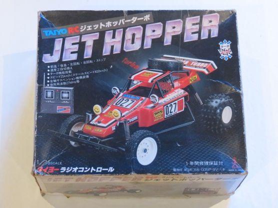 for-sale-13-taiyo-jet-hopper-001