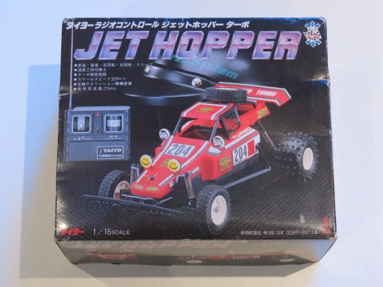 for-sale-14-taiyo-jet-hopper-001