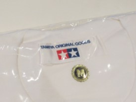 for-sale-tamiya-wild-willy-t-shirt-003