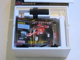 for-sale-5-taiyo-aero-jet-hopper-004