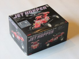 for-sale-16-taiyo-jet-hopper-002