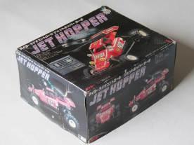 for-sale-22-taiyo-jet-hopper-002