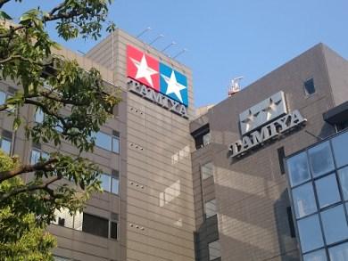 tamiya-headquarters-001