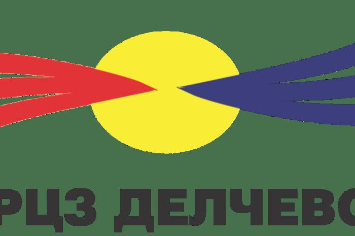 Реализирани актвности како ЦП НВО-Делчево