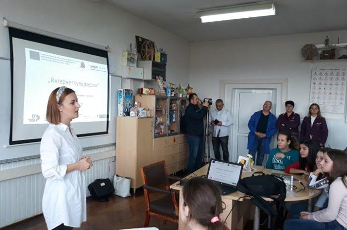 ЕМИСИЈА:  Првата неделна кампања за Медиумска Писменост во Делчево
