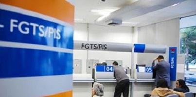Ministério estuda medidas para aumentar rentabilidade do FGTS