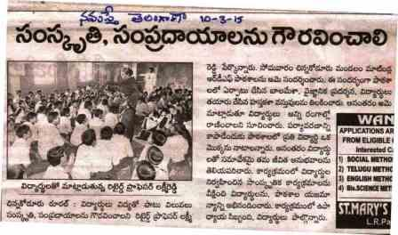 Retd. Prof. Lakshmi Reddy Interacting with MS Students, (Namastae Telangala News paper)