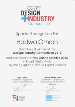 RE Design Awards