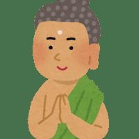 nigaoe_buddha